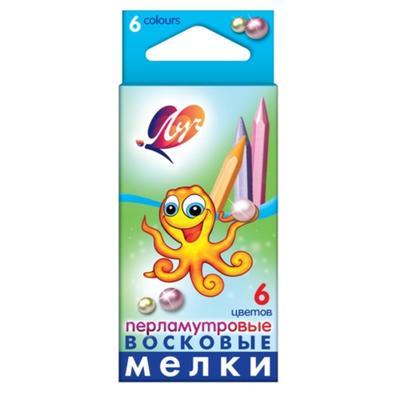 Мелки восковые 6 цветов «Перламутровые», шестигранные - Фото 1