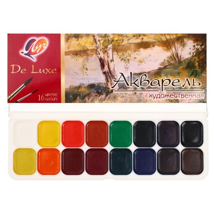 Акварель «Луч» De Luxe, 16 цветов, без кисти