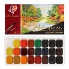 Акварель «Луч» De Luxe, 24 цвета, без кисти