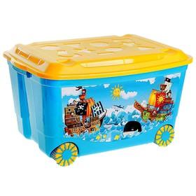 Ящик для игрушек на колёсах с аппликацией, цвет голубой