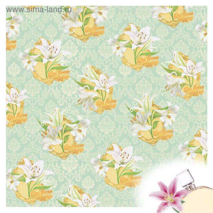Набор бумаги тишью для упаковки «Нежные лилии», 50 × 70 см