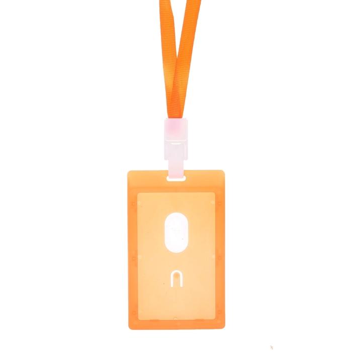 Бейдж-карман вертикальный, (внешний 112 х 67 мм), внутренний 90 х 54 мм, оранжевый, с оранжевой лентой, жёсткокаркасный