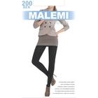 Колготки женские MALEMI Siberia 200 den, цвет чёрный (nero), размер 2