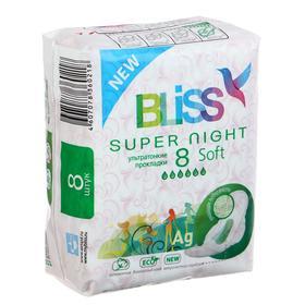 Прокладки «Bliss» Super Night Soft, 8 шт
