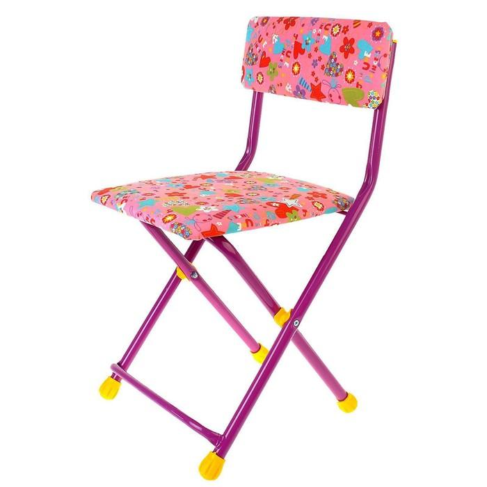 Детский стульчик, мягкий, складной, высота до сиденья 32 см, МИКС