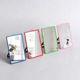 Зеркало складное-подвесное, зеркальная поверхность 7 × 11 см, МИКС Ош
