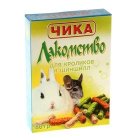 Лакомство для кроликов и шиншилл, 80 гр.