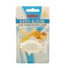 """Био-блок """"Чика"""" для кормления рыб"""