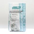 """Сухой корм """"Ночной охотник"""" Премиум для стерилизованных и кастрированных кошек, 10 кг"""