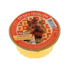 """Влажный корм для собак """"Ем без проблем"""" говядина с курицей и индейкой, ламистер, 125 г"""