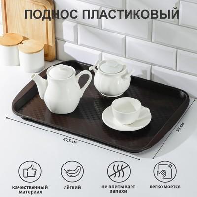 Поднос 49,5х35 см, цвет коричневый - Фото 1