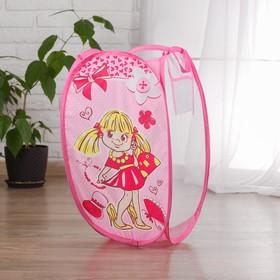Корзина для игрушек 'Модница' с ручками, цвет розовый Ош