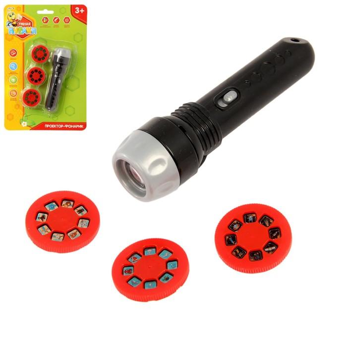 """Проектор-фонарик """"Умная пчёлка"""", 3 слайда - 24 полноцветных картинки, работает от батареек"""