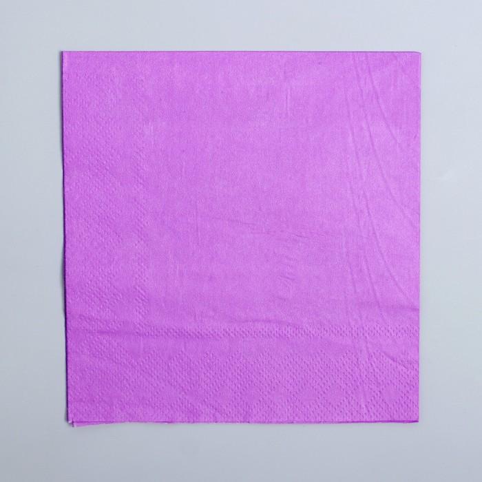 Салфетки бумажные, однотонные, 25х25 см, набор 20 шт., цвет фиолетовый