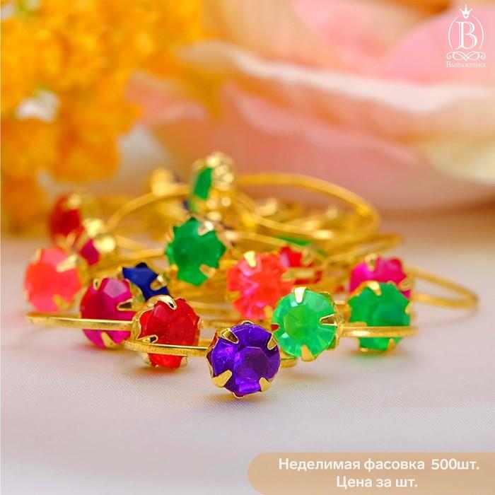 Кольцо детское Стразинка радуга малая, цвет МИКС, размер МИКС