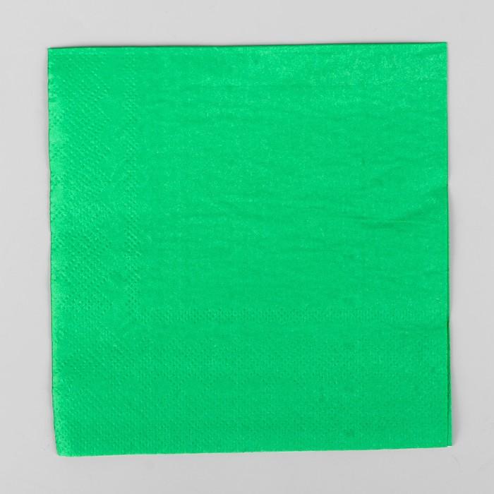 Салфетки бумажные, однотонные, 25х25 см, набор 20 шт., цвет зелёный