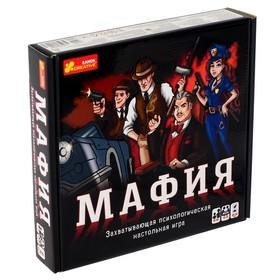 Настольная игра «Мафия»