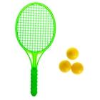 Ракетка «Детский пин-понг», с 3 мячами, цвета МИКС