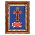 Православный крест в деревянной рамке