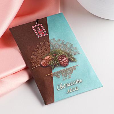 Аромасаше конверт Queen Fair 10 гр Свежесть леса
