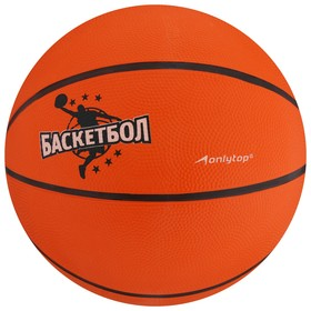 Мяч баскетбольный Jamр, PVC, размер 7, PVC, бутиловая камера, 480 г