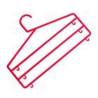 Вешалка для брюк и юбок трёхуровневая, цвет МИКС