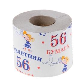 Туалетная бумага '56', 1 слой, 1 шт., светло-серая Ош