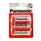 Батарейка солевая Panasonic Zinc Carbon, D, R20-2BL, 1.5В, блистер, 2 шт.