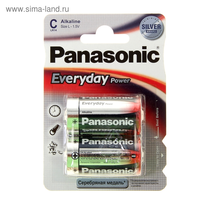 Батарейка алкалиновая Panasonic Everyday Power, C, LR14-2BL, 1.5В, блистер, 2 шт.