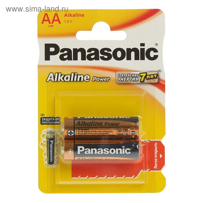 Батарейка алкалиновая Panasonic Alkaline Power, AA, LR6-2BL, 1.5В, блистер, 2 шт,