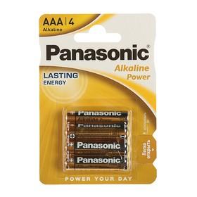 Батарейка алкалиновая Panasonic Alkaline Power, AAA, LR03-4BL, 1.5В, блистер, 4 шт.