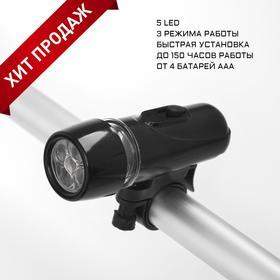 Фонарик для велосипеда 'Power Beam', 4 AAA, 5 LED, микс Ош