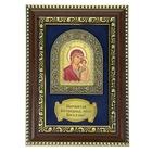 Казанская икона Божией Матери в деревянной рамке