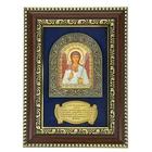 Икона Ангела-Хранителя в деревянной рамке