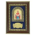Икона Покрова Пресвятой Богородицы в деревянной рамке