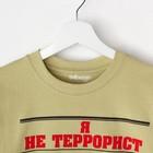 "Футболка мужская Collorista 3D ""Я не террорист"", размер S (44), 100% хлопок, трикотаж - Фото 3"