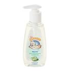 Мыло для подмывания младенцев МОЕ СОЛНЫШКО  200мл - Фото 1