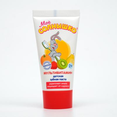Зубная паста МОЕ СОЛНЫШКО  Мультивитамин 65г - Фото 1