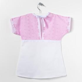 Рубашка для крещения, цвет микс, рост 86 см