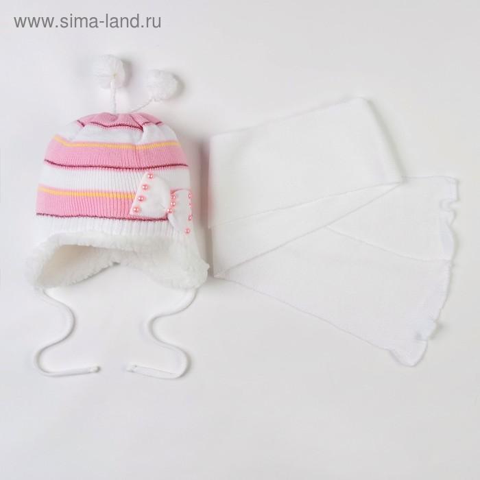 Комплект (шапка, шарф), белый с розовым, размер 46-48 см (1-2 года)