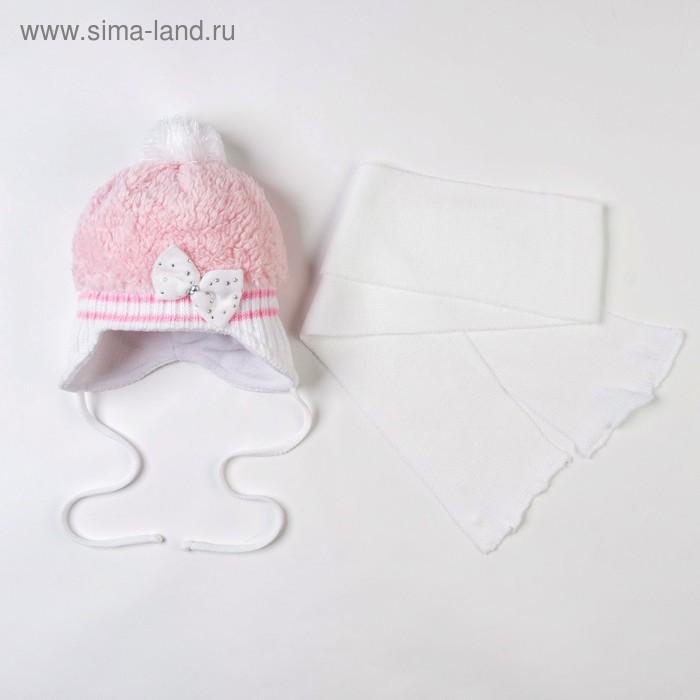 Комплект (шапка, шарф), розовый, размер 46-48 см (1-2 года)