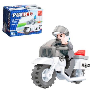 Конструктор «Полицейский мотоцикл», 26 деталей - Фото 1