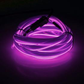 Неоновая нить Cartage для подсветки салона, адаптер питания 12 В, 2 м, фиолетовый Ош