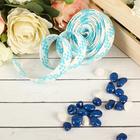 Лента декоративная плетёная, цвет голубой с белым