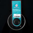 Крышка для сковороды и кастрюли стеклянная, d=14 см, с прикручивающейся пластиковой ручкой - Фото 5