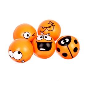Мяч каучуковый «Смайлики», 2,7 см, цвета МИКС
