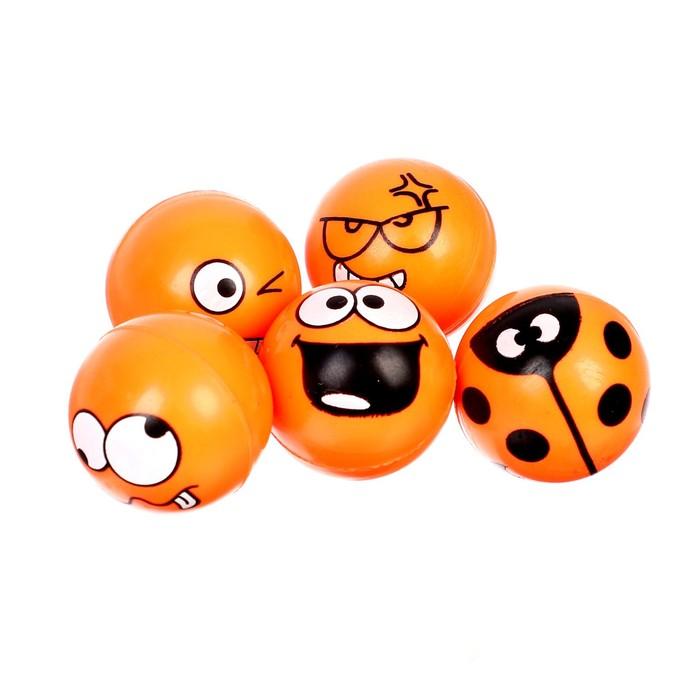 Мяч каучуковый Смайлики, 2,7 см, цвета МИКС