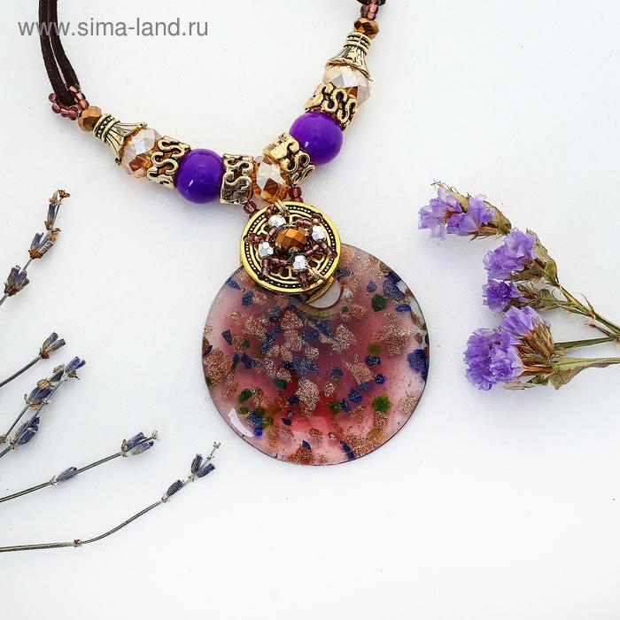 """Кулон восход """"Муранское стекло"""" круг, цвет фиолетовый, 45 см"""