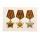 Наклейки Орден Славы I, II, III степени