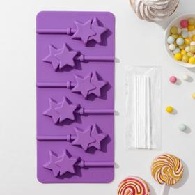 Форма для леденцов и мороженого «Звёзды», 6 ячеек, 9,5×24×1 см, палочки в комплекте, цвета МИКС Ош